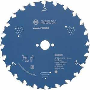Диск пильный Bosch 190х20мм 24зуба Expert for Wood (2.608.644.044)