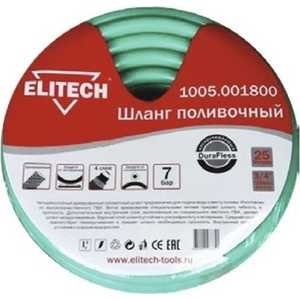 Шланг Elitech 1 (25мм) 25м (1005.001900) elitech 25