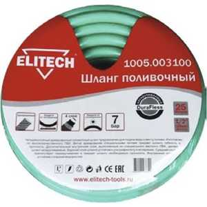 Шланг Elitech 1/2 (12мм) 25м (1005.003100) шланг c комплектом насадок премиум d1 2 25м грин бэлт