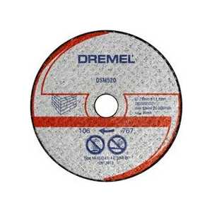 Отрезной круг Dremel 20мм по камню для DSM20 (DSM520) (2615S520JA)