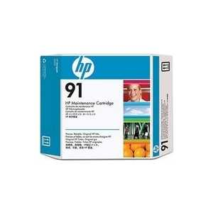 Печатающая головка HP C9518A free shipping q5669 60664 for hp designjet t610 t1100 z2100 z3100 z3200 vacuum fan aerosol fan assembly original used