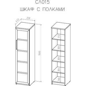 Шкаф-пенал с полками ВасКо Соло 015-1102 (45 низкий) от ТЕХПОРТ