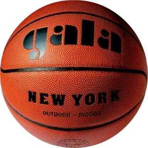 Баскетбольный мяч Gala NEW YORK 7 (арт. BB7021S)