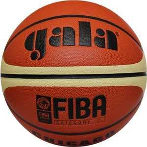 Баскетбольный мяч Gala CHICAGO 7 (арт. BB7011C) баскетбольный мяч gala boston 7 арт bb7041r