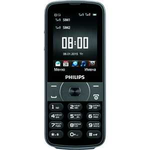 Мобильный телефон Philips E560 Black philips shl4600 black