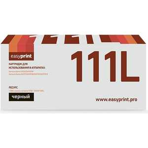 Картридж Easyprint MLT-D111L 1800 страниц 1pcs compatible toner cartridge mlt d111s mlt d111s 111 for samsung m2022 m2022w m2020 m2021 m2020w m2021w m2070 m2071fh printer