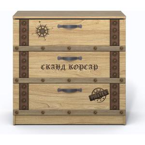 СКАНД-МЕБЕЛЬ Комод Корсар стеллаж сканд мебель корсар 1