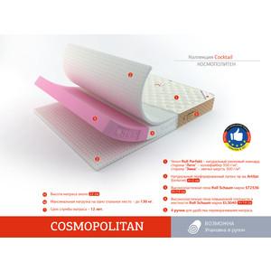 Матрас Roll Matratze Cosmopolitan 200x200 roll matratze pina colada 200x200