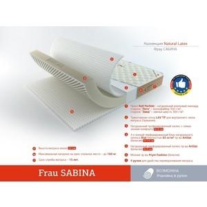 Матрас Roll Matratze Frau Sabina 80x190 цена