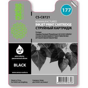 Картридж Cactus C8721 (CS-C8721)