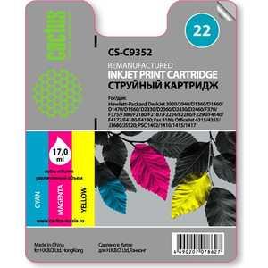 Картридж Cactus C9352AE (CS-C9352) лак для ногтей orly matte fx collection 812 цвет 812 purple velvet variant hex name 312031