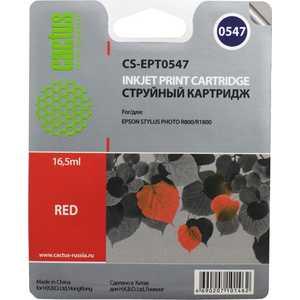 Картридж Cactus C13T05474010 (CS-EPT0547) cactus cs ph7300y