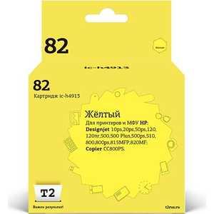 Картридж T2 C4913A №82 (IC-H4913) картридж t2 c4913a 82 ic h4913
