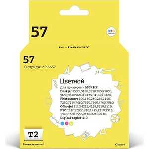 Картридж T2 C6657AE №57 (IC-H6657) картридж hp c6657ae 57 для psc11xx 13xx 21xx 2210 2510 dj450 51xx 56xx 96xx цветной