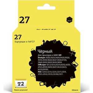 Картридж T2 C8727HE №27 (IC-H8727)