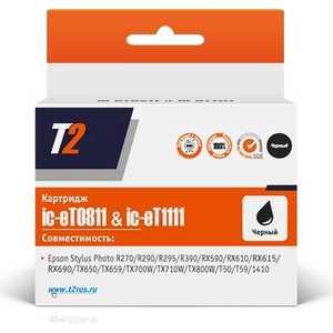 Картридж T2 C13T08114A (IC-ET0811)