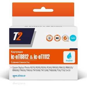 Картридж T2 C13T08124A (IC-ET0812)