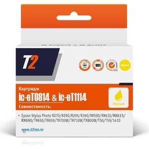 Картридж T2 C13T08144A (IC-ET0814)