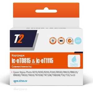 Картридж T2 C13T08154A (IC-ET0815)