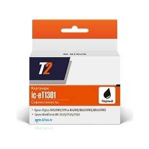 Картридж T2 C13T13014010 (IC-ET1301)