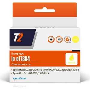 Картридж T2 C13T13044010 (IC-ET1304)