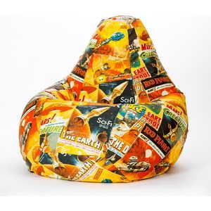 Кресло-мешок Пуфофф Mars XL