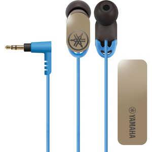 Наушники Yamaha EPH-WS01 beige campfire audio dorado beige наушники