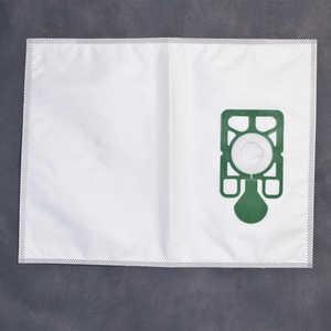 Мешки для пылесоса Filtero NUM 10 Pro (5шт) цены онлайн