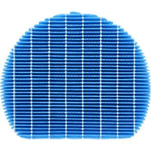 Очиститель воздуха Sharp FZ-A61MFR, увлажняющий фильтр для KC-A41/51/61 и KC-D41/51/61 аксессуар фильтр sharp fz c150dfe для kc c150e