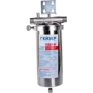 Фильтр предварительной очистки Гейзер корпус 4Ч (в сборе) (50563)