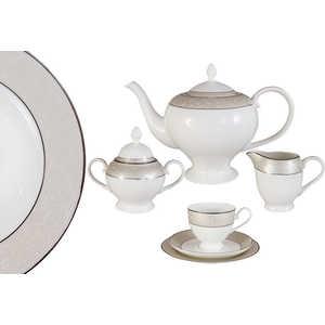 Чайный сервиз Emerald ''Антуанетта'' из 21 предмета на 6 персон (E5-14-603/21-AL)