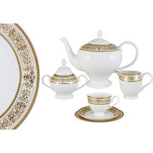 Чайный сервиз Emerald ''Шарлотта'' из 21 предмета на 6 персон (E5-14-604/21-AL)