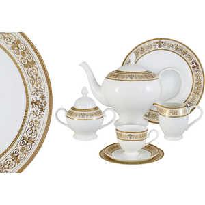 Чайный сервиз Emerald ''Шарлотта'' из 40 предметов на 12 персон (E5-14-604/40-AL)
