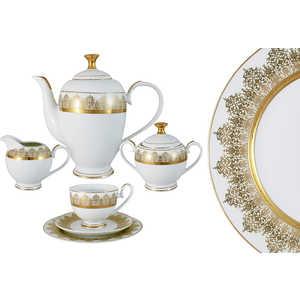 Чайный сервиз Midori ''Бруней'' из 23 предметов на 6 персон (MI2-K7792-Y6/23-AL)