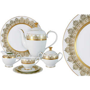 Чайный сервиз Midori ''Бруней'' из 42 предметов на 12 персон (MI2-K7792-Y6/42-AL)