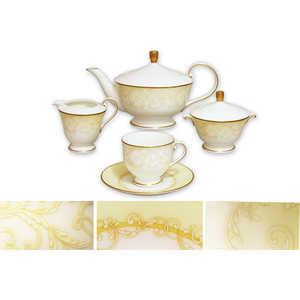 Чайный сервиз Narumi ''Версаль'' из 17 предметов на 6 персон (N50832-52302AL)
