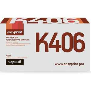 Картридж Easyprint CLT-K406S (LS-K406) 406