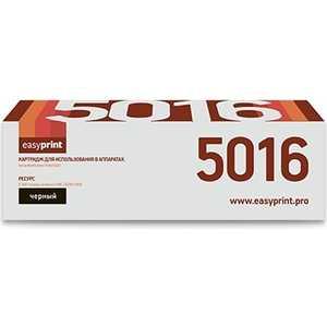Картридж Easyprint 106R01277 (LX-5016) картридж xerox 106r01277