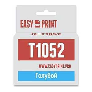 Картридж Easyprint C13T0732 (IE-T1052)