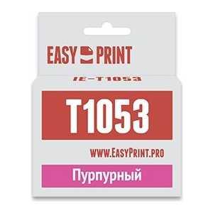 Картридж Easyprint C13T0733 (IE-T1053)