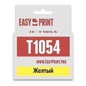 Картридж Easyprint C13T0734 (IE-T1054)