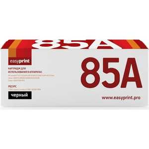 Картридж Easyprint CE285A/ №725 (LH-85A) 20pcs lot 30v 85a ceu85a3 85a3 to252