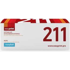 Картридж Easyprint CF211A (LH-211)