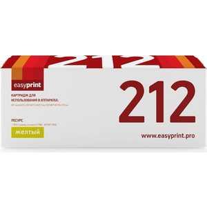 Картридж Easyprint CF212A (LH-212) картридж easyprint ce505a lh 05a