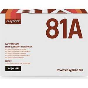 Картридж Easyprint CF281A (LH-81A)
