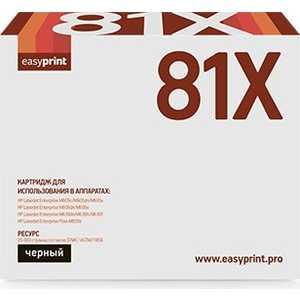 Картридж Easyprint CF281X (LH-81X) картридж easyprint cf381a lh 381