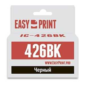 Картридж Easyprint CLI426BK (IC-CLI426BK)