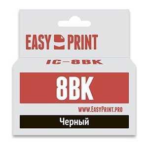 Картридж Easyprint CLI-8Bk (IC-CLI8BK)