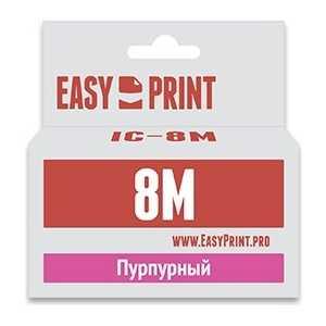 Картридж Easyprint CLI-8M (IC-CLI8M)