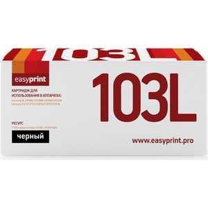 Картридж Easyprint MLT-D103L (LS-103L) цена и фото
